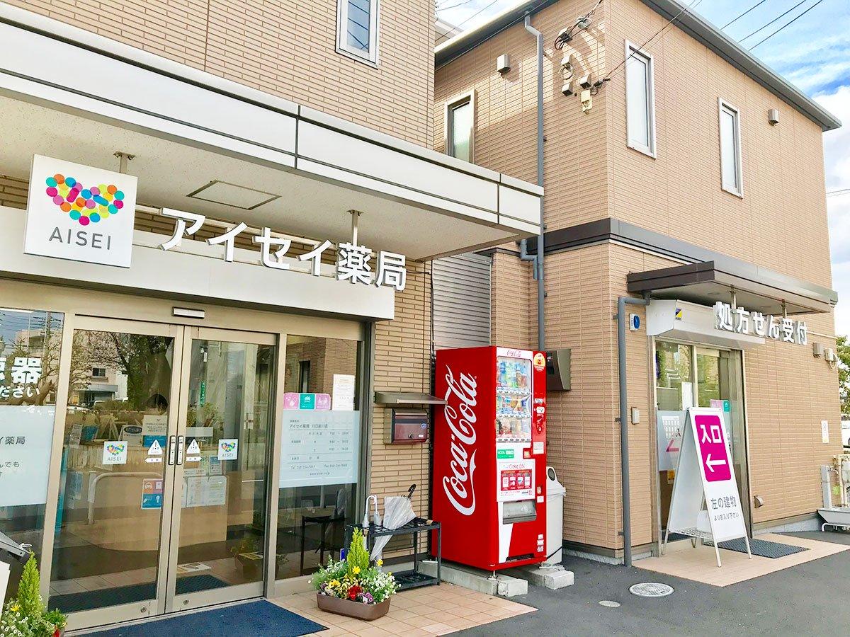 kawaguchimaekawa0246