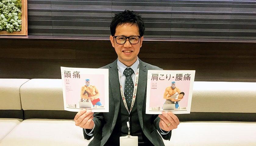 アイセイ薬局 HGM編集長 門田 伊三男