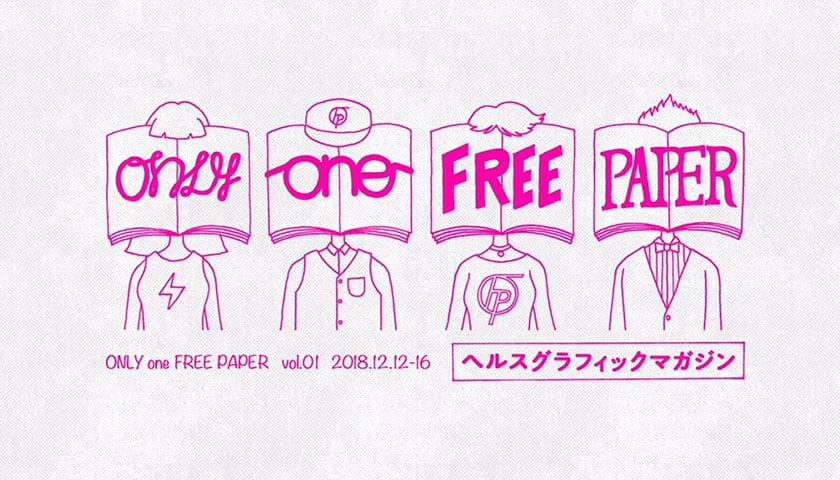 ONLYone FREE PAPER