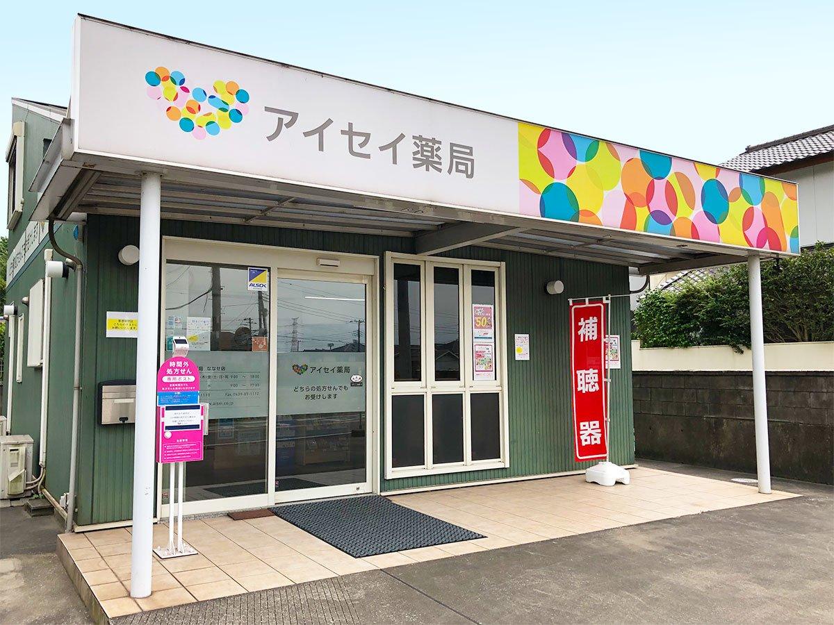nanase0369