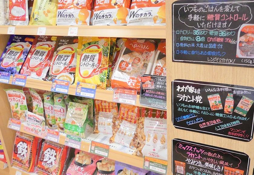 管理栄養士おすすめの、普段の食生活にも取り入れやすい商品を取り揃えた物販コーナー