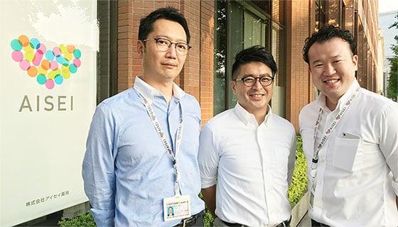 左から)アイセイ薬局 事業企画部 稲毛雅人、糠谷貴使、鈴木直哉