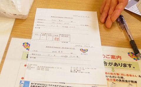 電話等による服薬フォローの日時を記入して患者さまにお渡ししている「服薬状況等確認表」