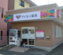 スギ薬局関町北店の店舗情報   薬局サーチ