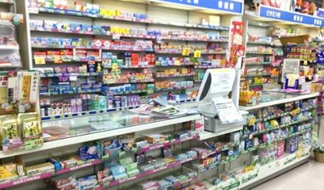 市販薬や介護用品、健康食品を取り扱っています。