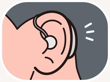 補聴器を無料体験7日間