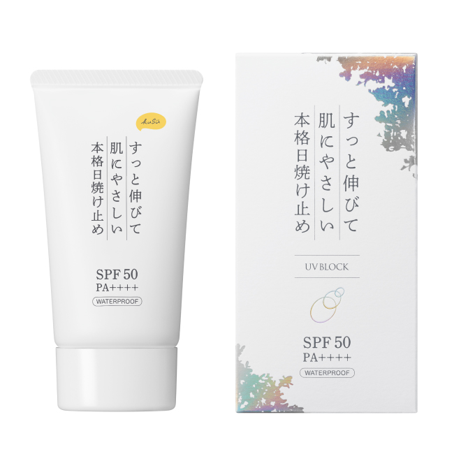 KuSu 日焼け止めクリーム プロ 40g