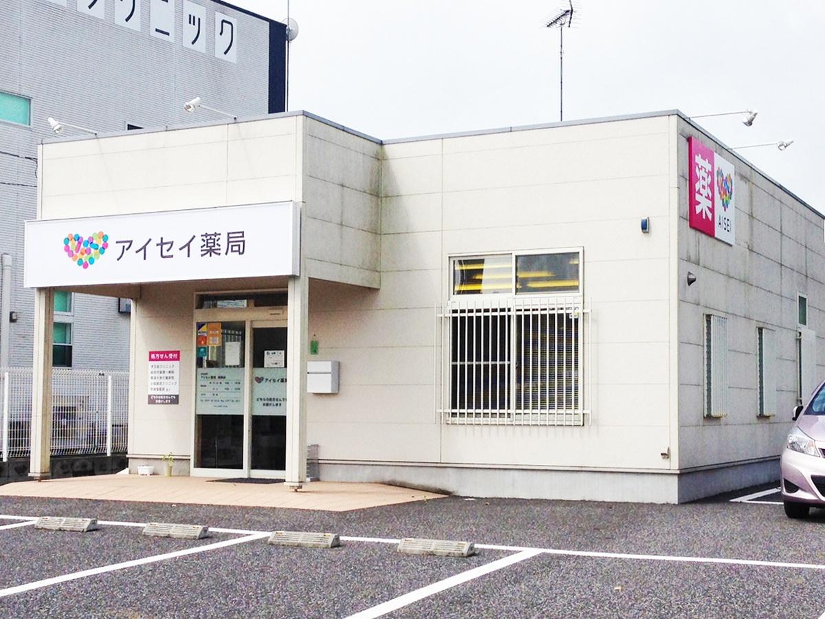 坂東店.jpg