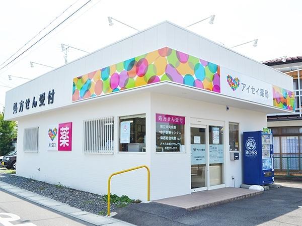 230810岩間店.jpg