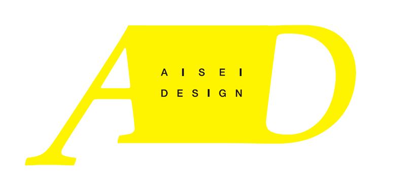 受託制作サービス「AISEI DESIGN」